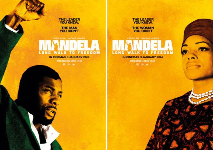 Nelson et Winnie Mandela